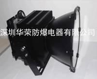大功率LED工矿灯 HR5001系列 100W至500W CREE光源+明伟电源