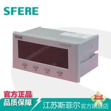CD194U-1X1