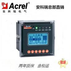 ARCM200L-J8T8