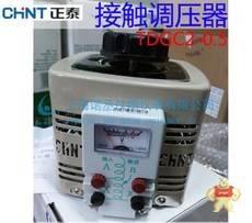 TDGC2-0.5KVA