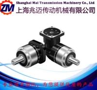 上海兆迈供应/ZPLE090-L2-35-S2-P2精密行星减速机/双支撑精密行星减速机