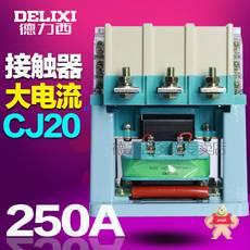 CJ20-250A