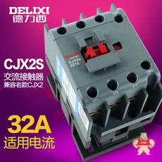 CJX2s-3210