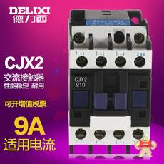CJX2-0910