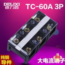 TC-603