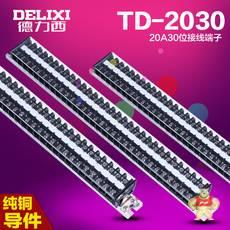 TD-2030