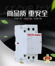 CDCH8S-2N0-40A