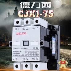 CJX1-75/22