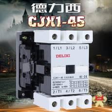 CJX1-45/22