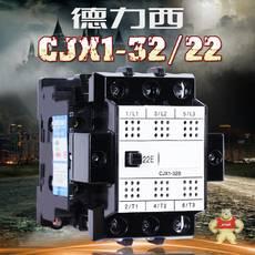 CJX1-32B/22