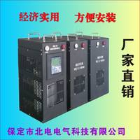 400V/30kvar低压滤波无功补偿单元模块  抑制谐波型补偿柜