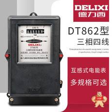 DT862