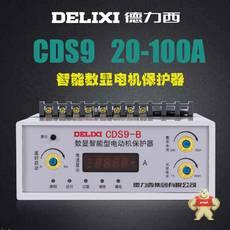 CDS9-B