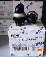 M22-WRLK3-B