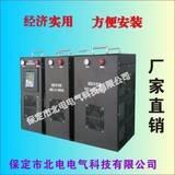 变频器谐波治理装置