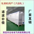 低压 电气成套软启动柜配套  低压无功补偿柜