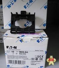 EATONM22-A4