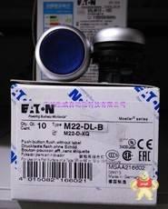 M22-DL-B