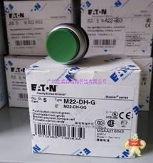 M22-DH-G