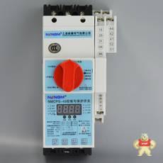 NMCPS-125C-F/3P