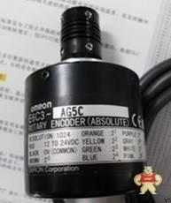 E6C3-AG5C