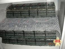IC200MDL241