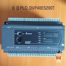 DVP40ES200T