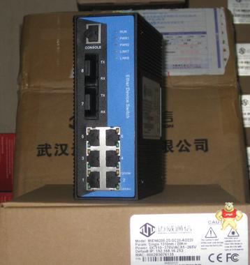 MIEN6208-2S-SC20-AD220网管型冗余交换机2百兆单模光6百兆电 MIEN6208-2S-SC20-AD220,MIEN6208-2S-SC20,迈威,迈威工业交换机,迈威交换机