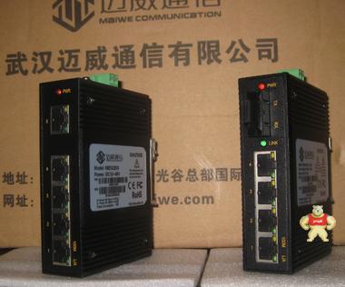 MIEN2205-DC24V 百兆5口非网管卡轨式以太网交换机 MIEN2205-DC24V,MIEN2205,迈威,迈威交换机,迈威工业交换机