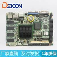 仪表仪器嵌入式系统3.5寸工控LX800嵌入式工控主板电脑 DSC-1586