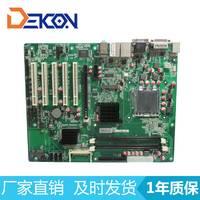 工控厂家直销工控主板 工业大母板 多串工业主板 DMB-1041