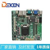 工控厂家直销Mini工控主板多串口工业主板 工业电脑主板ITX-1075