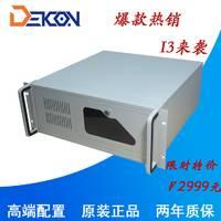 厂家直销4U原装工控机工控电脑 机器视觉电脑主机IPC-660E
