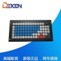 工控厂家直销工业防水薄膜键盘 数控专用薄膜工业键盘 DKM-88A