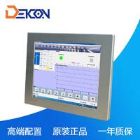 厂家直销12寸无风扇工业平板电脑工控一体机 工控电脑 PPC-1202