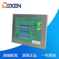 工控厂家直销15寸工业平板电脑 工业一体机 工控电脑 PPC-1502