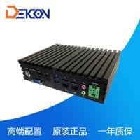 工控厂家直销  嵌入式工业电脑 多串口无风扇工控机DEC-1094