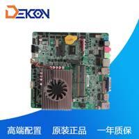 工控厂家直销Mini工控主板 嵌入式主板 ITX-1172
