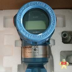 3051TG/GP/CD