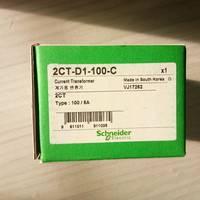 施耐德EOCR(原韩国三和)2CT 200:5电流互感器