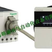 施耐德EOCR(原韩国三和)EOCR-FMZ2 电子式电动机保护器