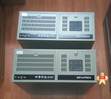 IPC-610H研华原装工控机 IPC-610H,IPC-610L,研华原装工控机,研华工控机,工控机