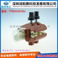 汉中市电缆分支器价格/电缆分支器型号/电缆分支器品牌