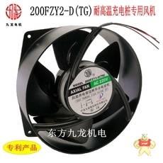 TG200FZY2-D