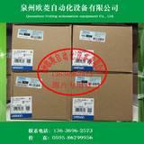 OMRON欧姆龙PLC CP1H-XA40DR-A全新正品