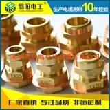 高雄矿物质电缆附件 矿物终端  RTTW矿物电缆终端端头
