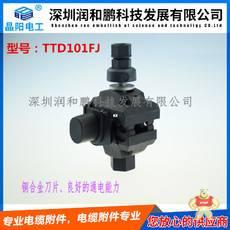 TTD201FJ