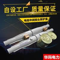 10KV电缆中间接头保护盒 电缆防爆盒