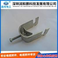 电缆线卡/电缆卡/ 电缆固定卡/电缆支架卡 深圳润和鹏