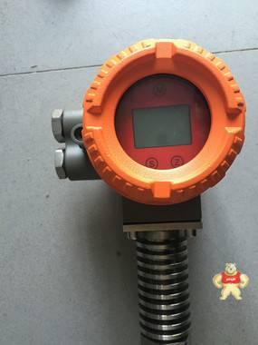 磁致伸缩液位仪 磁致伸缩液位计,磁致伸缩,液位计,液位仪